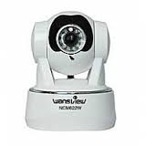 Home IP Cam Set with Installation